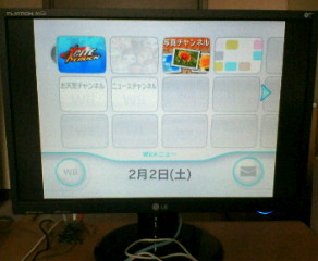 Wii4:3 オリジナル