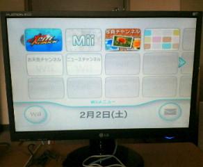 Wii4:3 フル