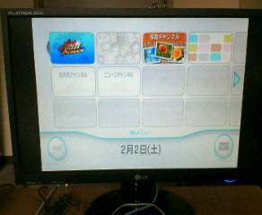 Wii16:9 オリジナル