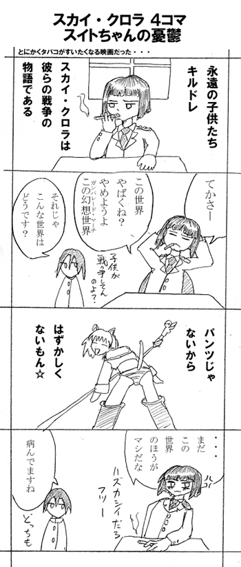 manga11.jpg