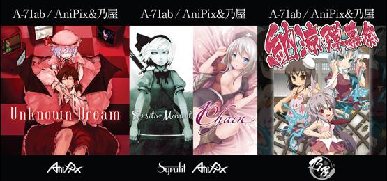c76_poster.jpg