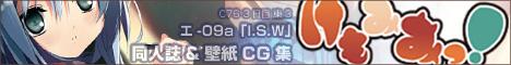 kemoban468_0.jpg