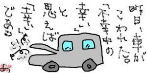 20051030110411.jpg