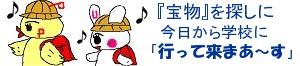 20060110093717.jpg