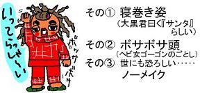 20060110234552.jpg