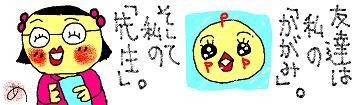 20060116085323.jpg