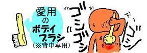 20060118082730.jpg
