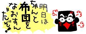 20060119084945.jpg