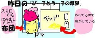 20060119093808.jpg