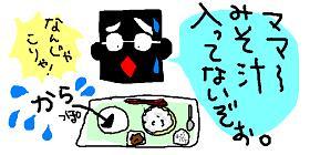 20060127090427.jpg