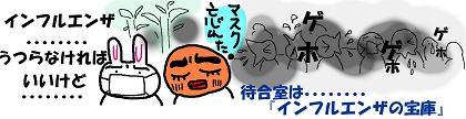 20060202091109.jpg