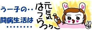 20060203055802.jpg
