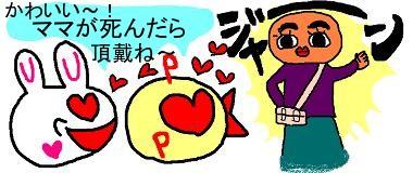 20060207073550.jpg