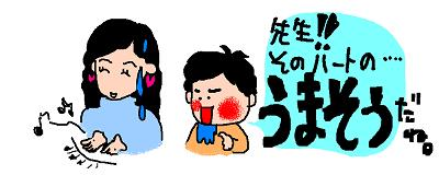 20060207080945.jpg