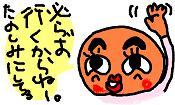 20060208164021.jpg