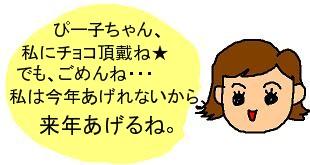 20060215081548.jpg