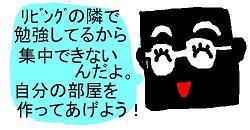20060313072301.jpg