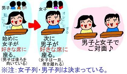 20060316090009.jpg