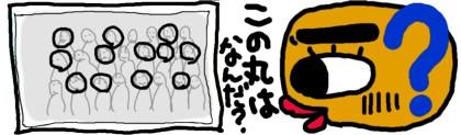 20060324083009.jpg