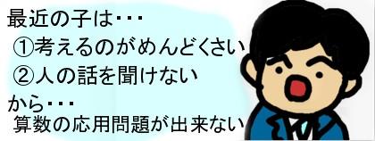 20060414082518.jpg