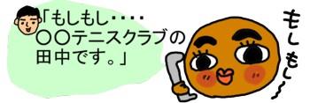 20060518185004.jpg