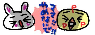20060808105103.jpg