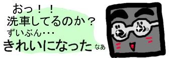 20060911080538.jpg