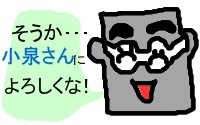 20060919082444.jpg