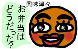20060921074408.jpg