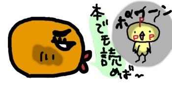 20061002075952.jpg