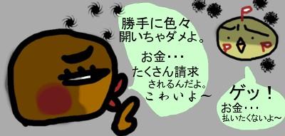 20061006085101.jpg