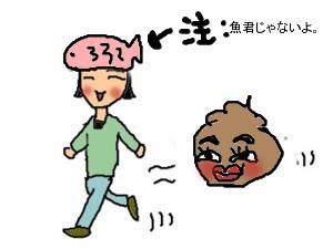 20061010085432.jpg
