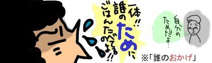20061012183615.jpg
