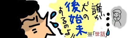 20061012185239.jpg