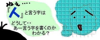 20061012194412.jpg