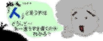 20061012194445.jpg