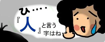 20061013075911.jpg