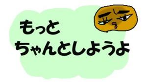 20061016062127.jpg