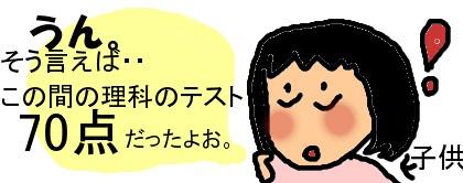 20061020061255.jpg