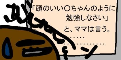 20061023000139.jpg