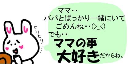 20061023121657.jpg