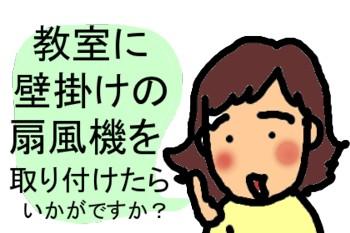 20061027062711.jpg