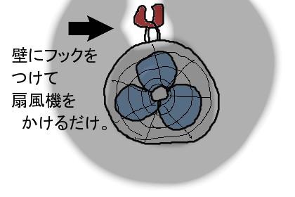 20061027111815.jpg