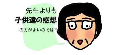 20061027130153.jpg