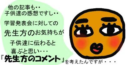 20061027130954.jpg
