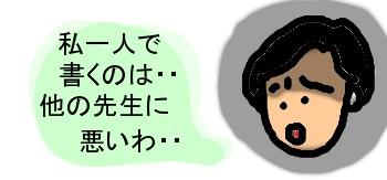 20061027133342.jpg