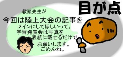 20061027134519.jpg