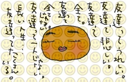 20061124093132.jpg