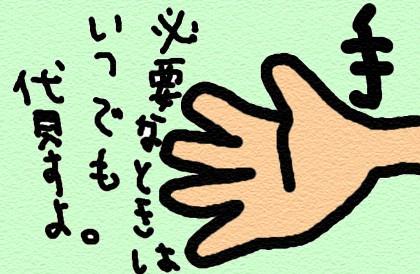20061201160015.jpg
