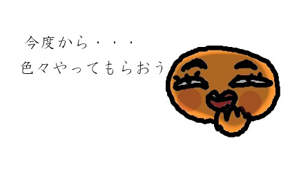 20061211091048.jpg